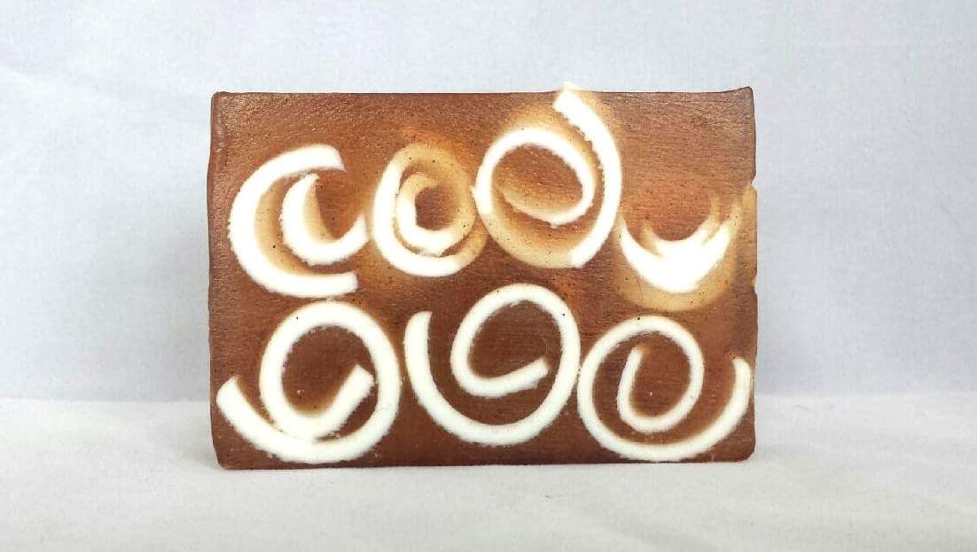 Cinnamon Vanilla Swirl